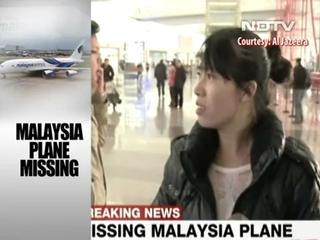 News video: Malaysia Airlines flight, carrying 239 onboard, disappeared in Vietnamese airspace