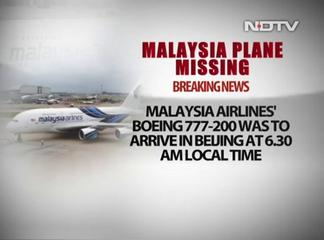 News video: Malaysia Airlines hunts for missing plane carrying 239