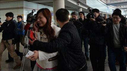 News video: Loved Ones Await News of Malaysia Airlines Flight