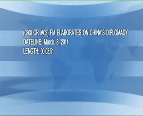 News video: (0308 CR M02) FM ELABORATES ON CHINAS DIPLOMACY