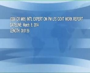 News video: (0308 CR M05) INT-L EXPERT ON PM LI-S GOVT WORK REPORT
