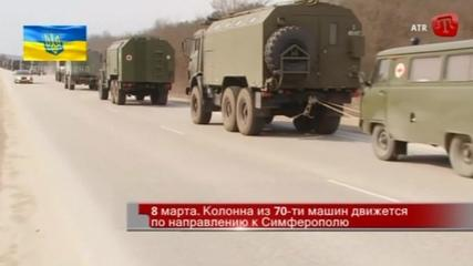 News video: Mood remains dark in Crimea as Russian convoy enters base