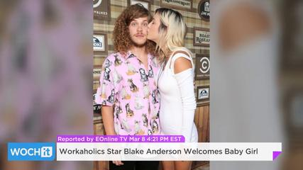 News video: Workaholics Star Blake Anderson Welcomes Baby Girl