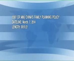 News video: (0307 CR M06) CHINA-S FAMILY PLANNING POLICY